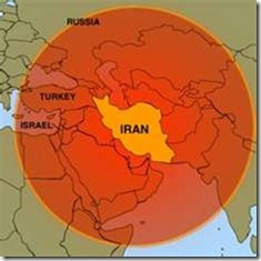 Iran Missile ranges today