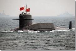 Chinese Ballistic Missile Sub
