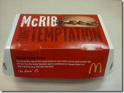 The one and only McRib