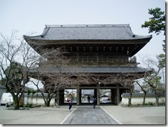 Three Remarkable Days in Japan (5/6)