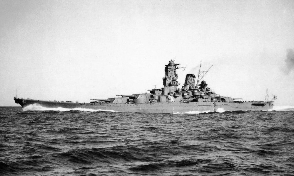 Yamato_during_Trial_Service